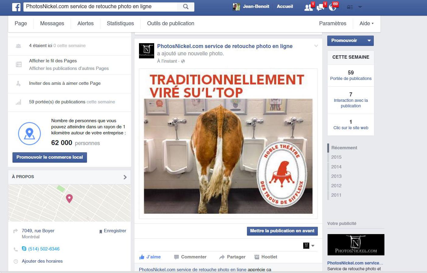 vache facebook